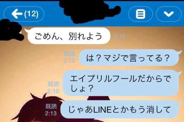 LINEでのおもしろトークまとめ10選