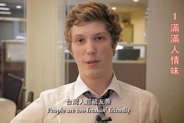 ドイツ人「台湾のことが大嫌いな理由3つを教えよう」が違う意味で大炎上に