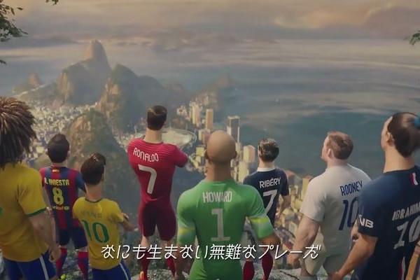 ナイキCM「The Last Game」の豪華サッカー選手出演のフルCGアニメの出来が良い!