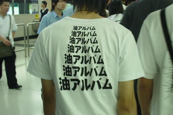 【画像10選】外国人が着ているおかしな?日本語Tシャツ