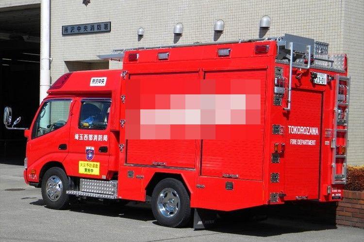 所沢の消防車のロゴが「E.YAZAWA」にそっくりだと話題に