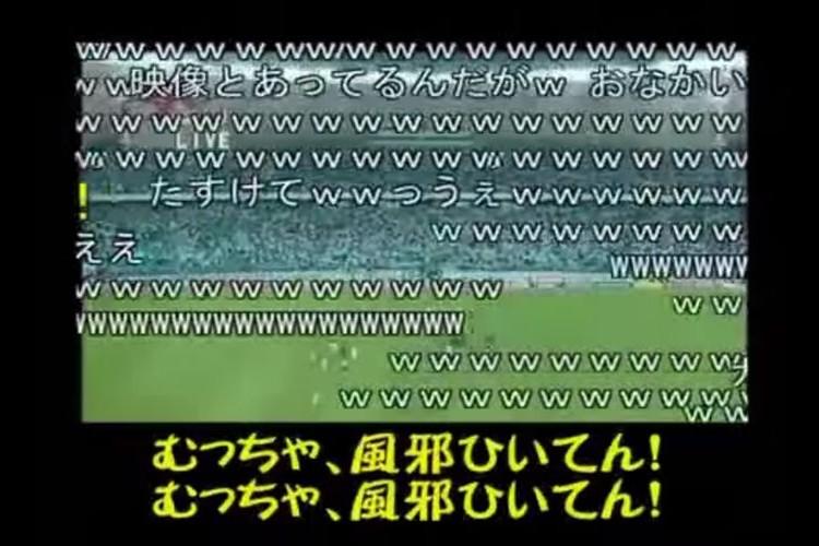 「蟹、油、勝利!?」「むっちゃ、風邪ひいてんねん!」アラビア語のサッカー中継がめちゃくちゃな日本語でオモシロ過ぎる