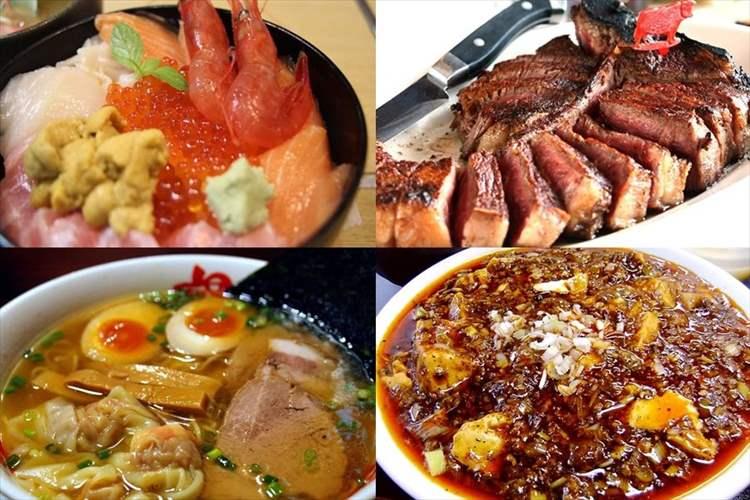 肉!魚!ラーメン!中華!深夜に絶対に見てはいけない。思わず舌なめずりする夜食テロ画像12選