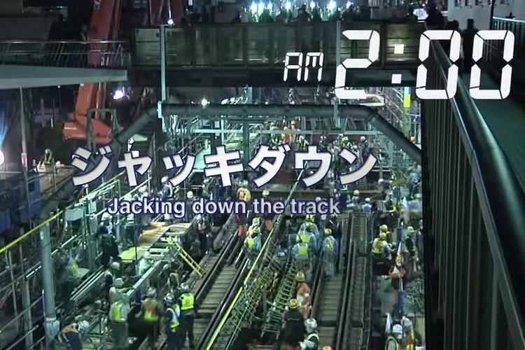世界に誇る日本の土木工事技術。あの東横線渋谷駅での歴史的な工事シーンをまとめた貴重映像