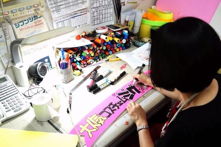 これぞ職人技!日本一と言われているドンキのPOP職人さんのスゴ技をノーカットで公開