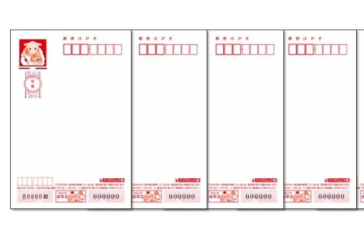 """日本郵便スゴい!年賀はがきの""""ひつじ""""が12年越しに成し遂げたあることが話題に!"""