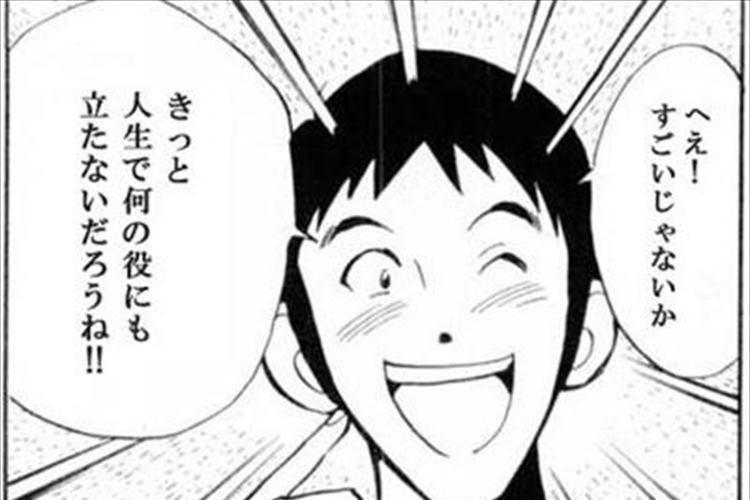 """ボケて職人さんランキングTOPの""""大人店長""""さん厳選ボケがスゴい!"""