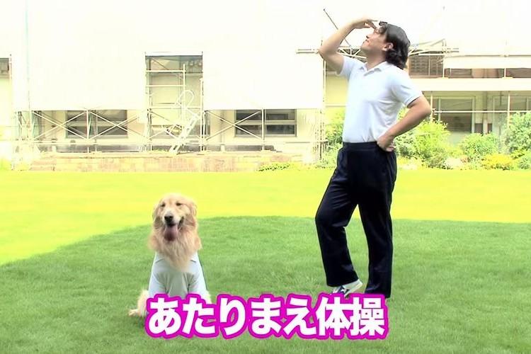 """「犬が来て 近すぎると 嬉しい♪」COWCOW善し、愛犬パルと""""あたりまえ体操""""を披露"""