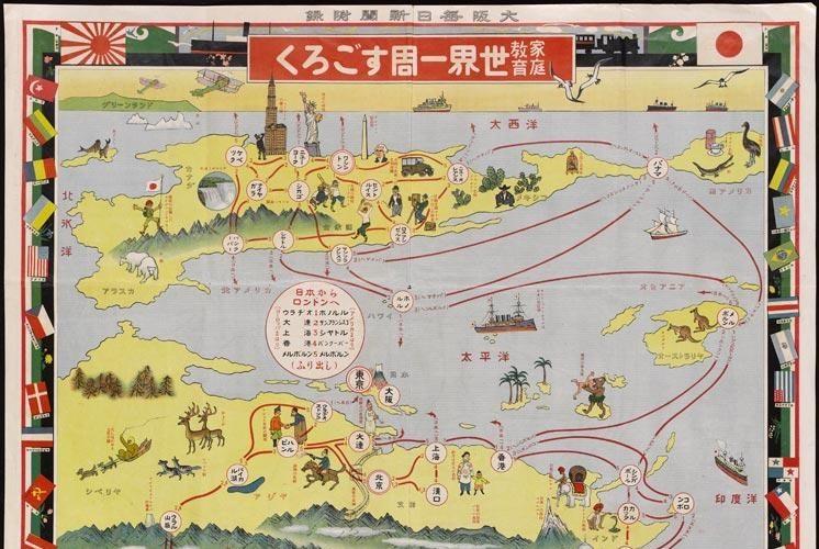 """1926年の日本の""""すごろく""""が海外で話題に!「当時から日本はスゴいな!」"""