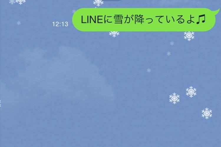 【速報】今日はホワイトクリスマス♪LINEに雪が降っています