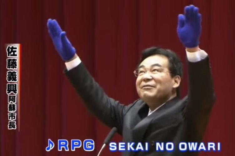 今年は「セカオワ」!!阿蘇市長毎年恒例の成人式で熱唱!