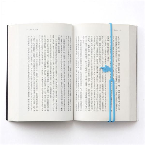 XX-Of-The-Most-Creative-Bookmarks-Ever7__700r