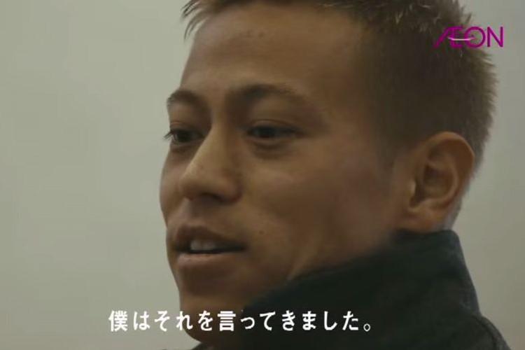 本田選手が未来の子供たちへ語る「僕の願い」とは?