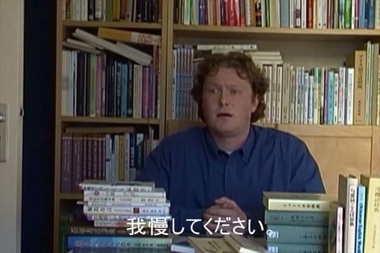 【沖縄人必見】うちなーぐちを流暢に操るオランダ人言語学者が凄い!