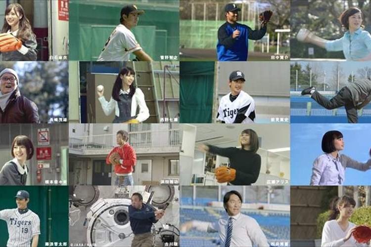 長嶋→王→松井の流れは感動!総勢32人の豪華スターたちの夢のキャッチボール