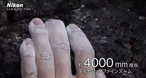 fd300080r