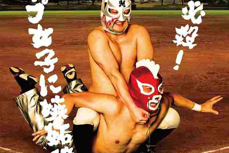 千葉ロッテの交流戦挑発ポスターが対戦チームを煽りまくっていると話題に!