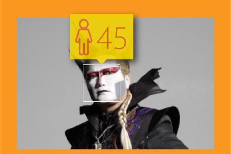 マイクロソフトの『顔写真から年齢を判別するサービス』が面白いと話題!