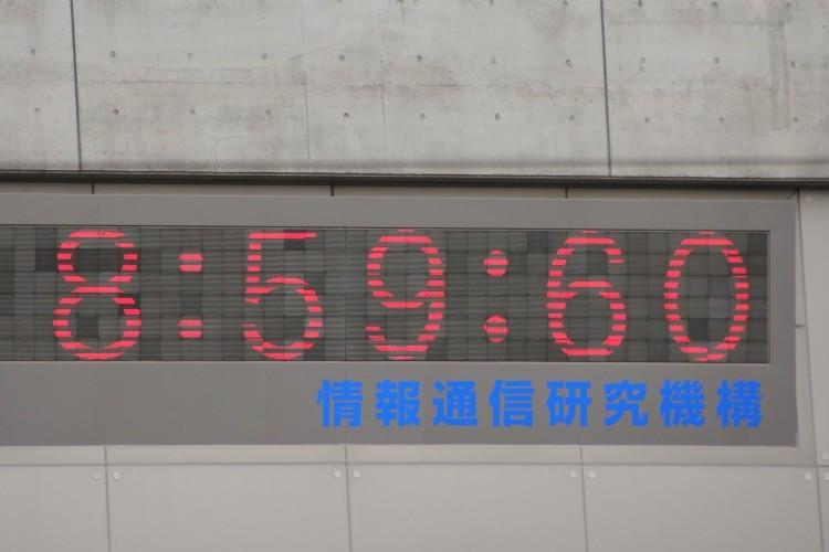 """7月1日は1秒長くなる!朝9時直前に""""うるう秒""""を追加"""