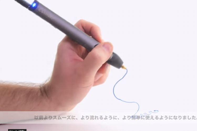 """空中に絵が描ける""""3Dペン""""遂に発売開始!想像を形にしよう!"""