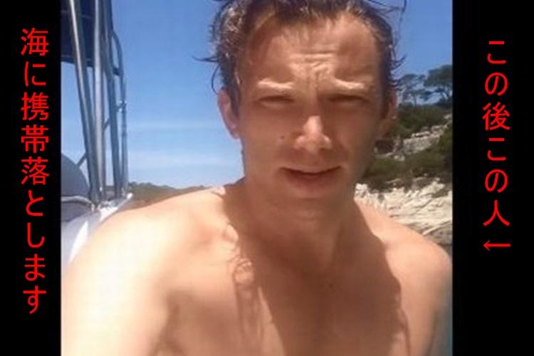 偶然の産物!?携帯を海に落としたら奇跡の映像が撮れた!