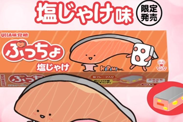 「ぷっちょ」×「KIRIMIちゃん」コラボ!ぷっちょ「塩じゃけ味」が発売!