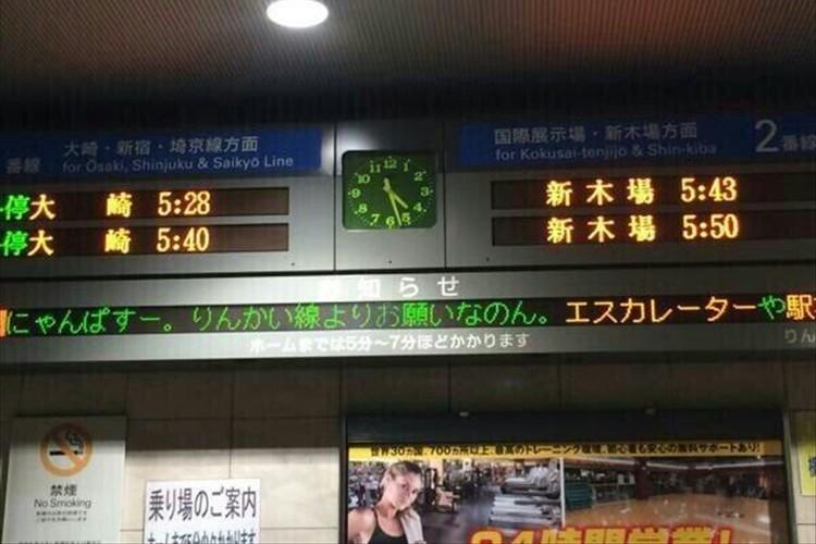 """駅・高速道路・バスなど…""""思わず二度見してしまう電光掲示板""""【21選】"""