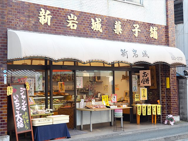 photo_shiniwaki1_R