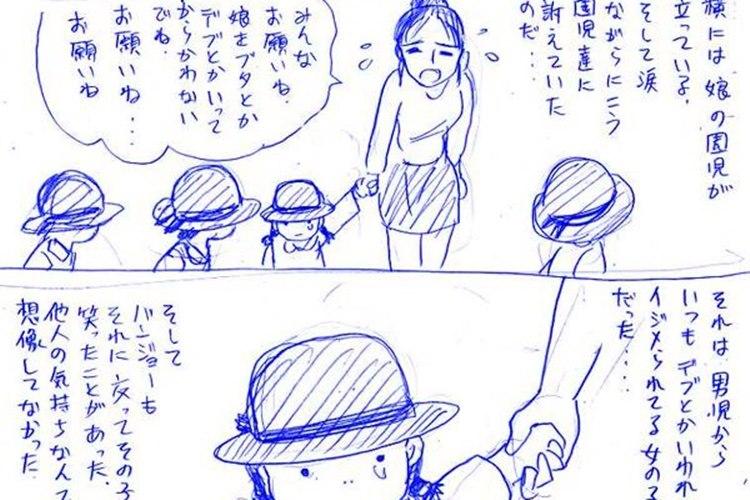 【切ない思い出】いじめを受けた娘をかばう母親の記憶に心が痛む