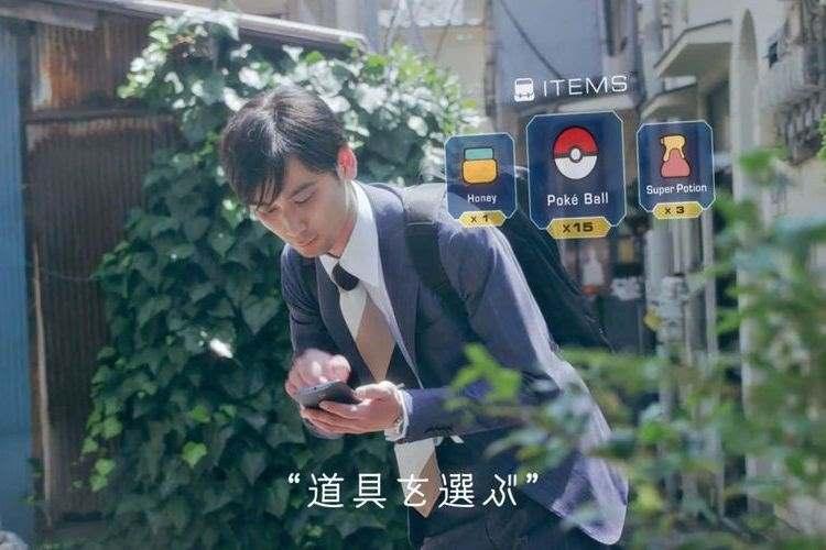 """現実世界でポケモンゲットだぜ!思わず大人も興奮してしまうスマホゲーム""""Pokemon GO""""がスゴすぎる"""
