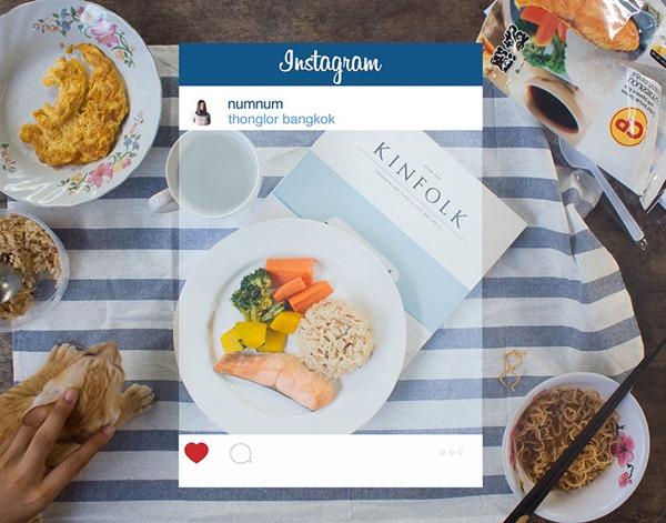 instagram-lie-photos-crop-slowlife-chompoo-baritone-2r