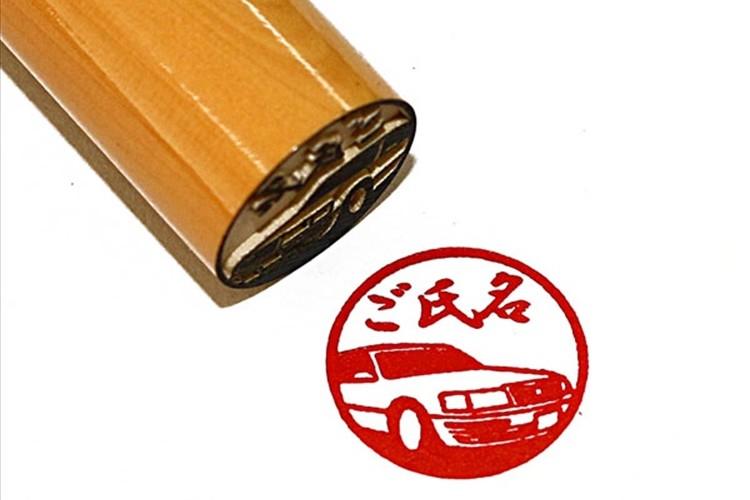 """スープラ・2000GTなど""""トヨタの名車""""が印鑑になった!実名入りなら銀行印としても使える!?"""