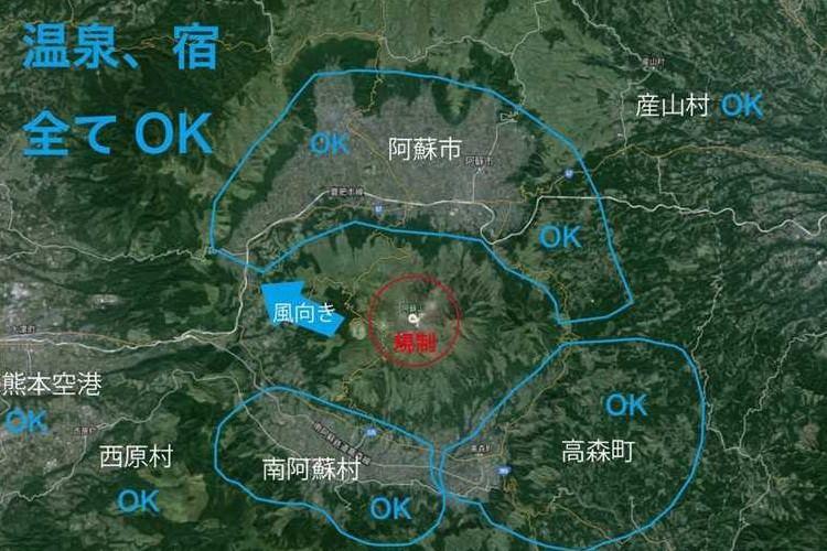 """「阿蘇山噴火」日常生活に支障がないレベルも""""風評被害を心配する声"""""""