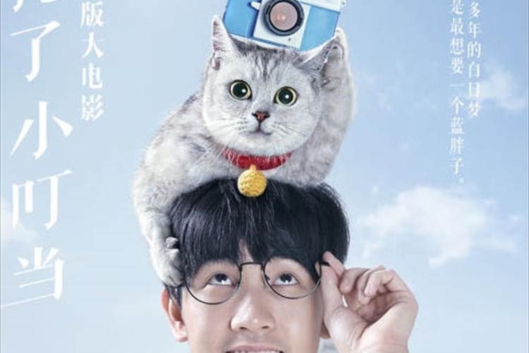 中国で実写版「ドラえもん」の予告編が公開!なんとドラえもん役が本物の猫!?