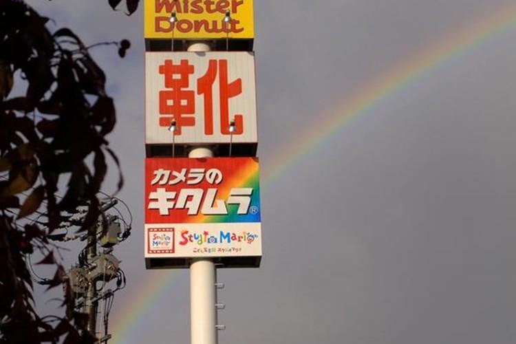 【奇跡の瞬間】カメラのキタムラと虹の見事なコラボレーションが話題に!