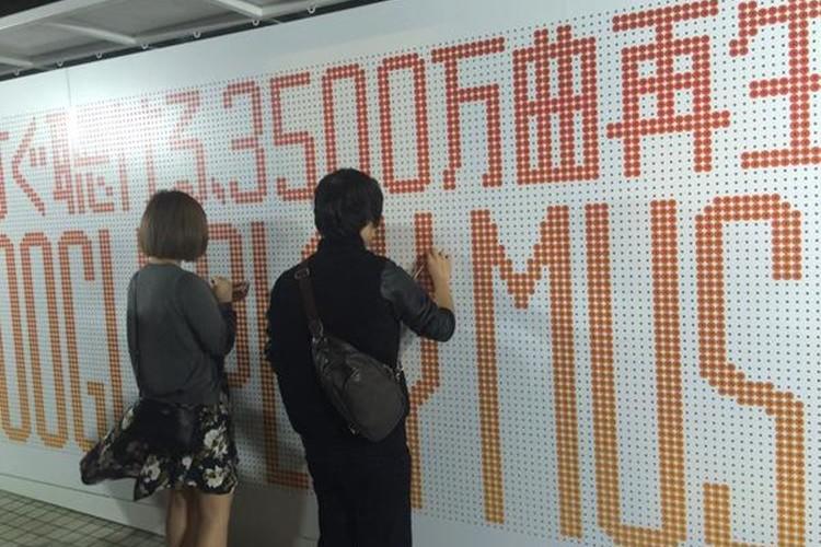考えた人天才!渋谷でやっているキャンペーンで壁が大変なことに!