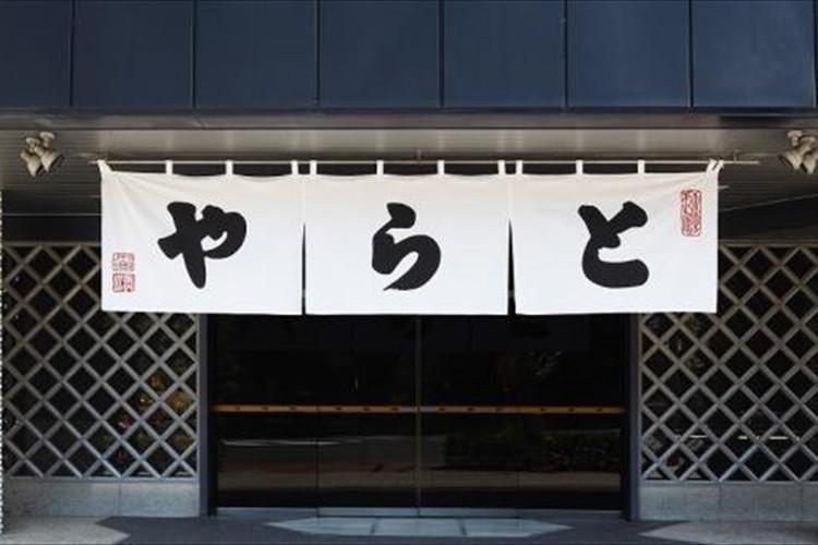 虎屋・赤坂本店休業…17代の挨拶文に多くの人が涙「シーンが目に浮かんで泣いた」