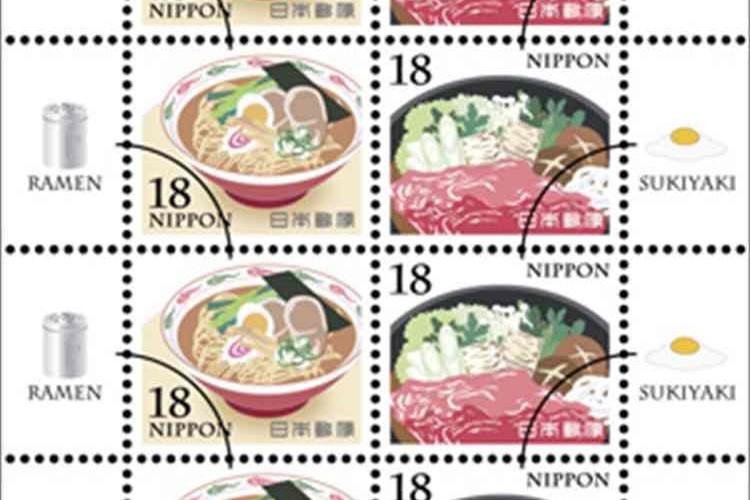 """今年は「ラーメン」と「すき焼き」!売り切れ続出の""""18円切手""""が今年もカワイイと話題!"""