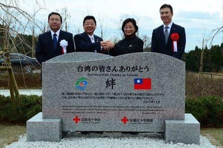 「台湾の皆さんありがとう」被災した南三陸町の病院が台湾の義援金22億円で復旧!