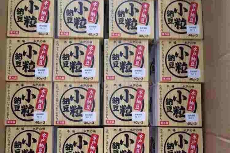 「冗談だろ...」当選したプレゼント納豆1年分の賞味期限が驚きの短さ!