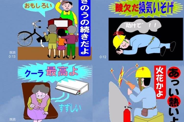 72歳の田澤さんが作ったLINEスタンプが強烈すぎてハマってしまう人続出