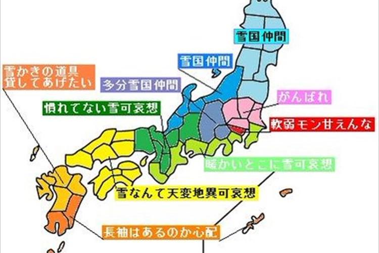 東京に対するあたりがやけに厳しい!? 積雪に関する「北から目線分布図」が話題に!