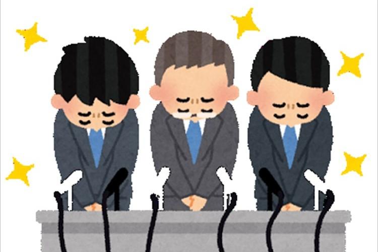 「イヤーワリーネー」都道府県別方言で栃木県の違和感が話題に