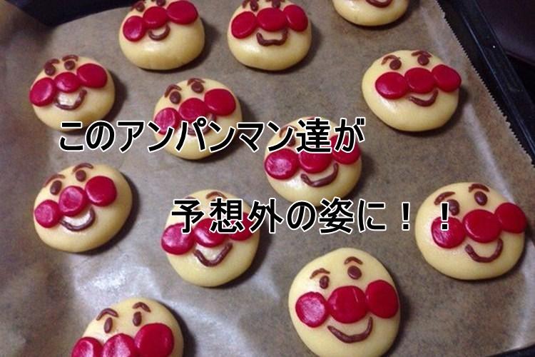 【オモシロ】お姉ちゃん作のバレンタインのお菓子が想像の斜め上になった