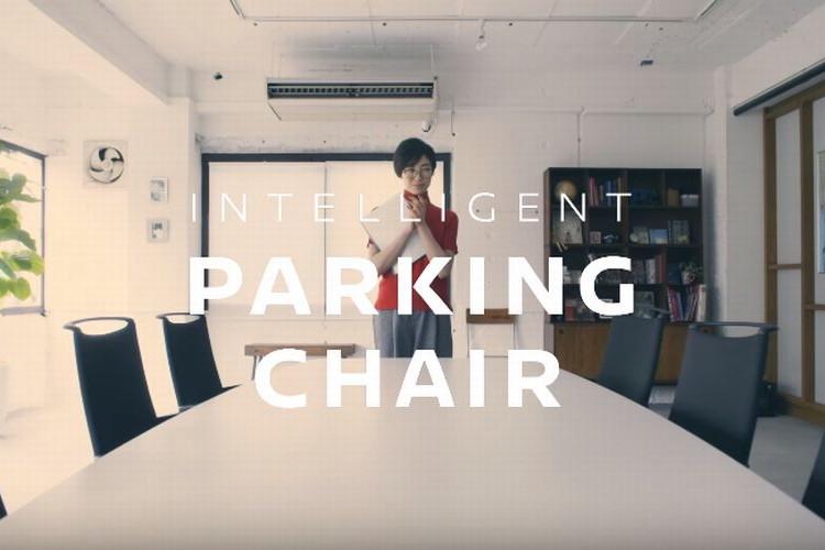 イスが自動で元の場所に戻る!?日産の自動駐車技術がオフィスで応用