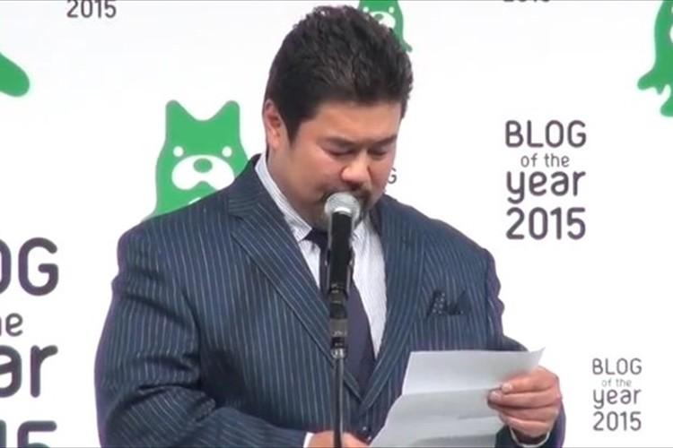 北斗さんの手紙に涙…佐々木健介・北斗昌夫妻「BLOG of the year 2015」最優秀賞受賞!