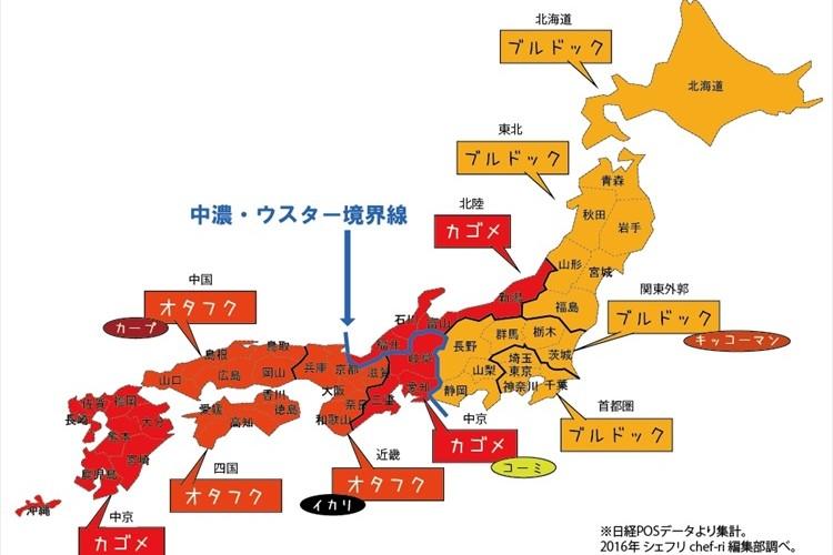 ブルドック?オタフク?カゴメ?「日本全国ソース勢力図」に各地から多くの反響!