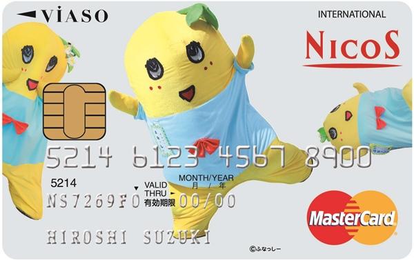 VIASOカード(ふなっしーデザイン)_trimr
