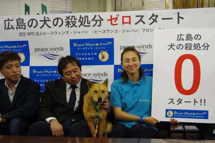 「殺処分ゼロへ」NPOが広島の殺処分対象となった犬を全頭引取へ