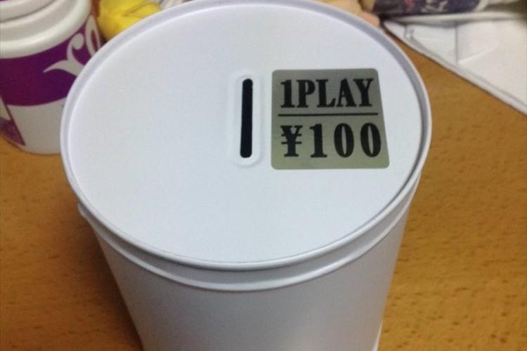 貯金したくなるナイスアイディア…隣にゲーム機を置けば効果が高まりそうだ